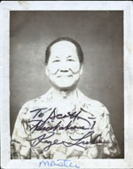 Portroids: Steve Bannos Collection - Keye Luke Polaroid